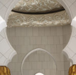 wall with ornate openings in Abu Dhabi for inspiration